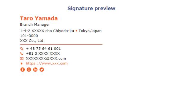 メール署名作成サイト説明画像